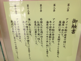 iphone/image-20120418233218.png